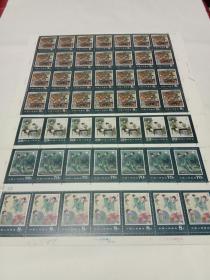 中国文学古典名著《牡丹亭》T99整版邮票  4张全保真