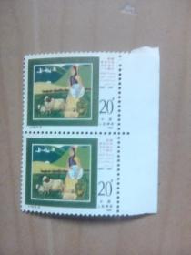 1985j.119.(3--3)新彊维吾尔自治区成立十周年未使用新邮票二联(也可单枚2元购买)
