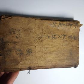 乾隆時期木刻本見龍樓新校算法全書四卷一本