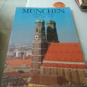 MUNCHEN(外文版原版)