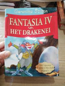 FANTASIA IV  HET DRAKENEI