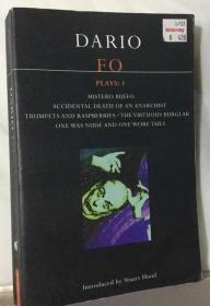 达里奥.福戏剧作品选 Dario Fo Plays Vol. 1