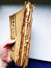 石印,绘图第六才子书,卷三至卷六,四本