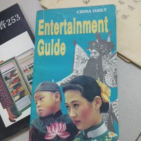 entertainment  guide