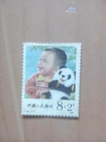 1984t.92(2--2)8+2分新邮票(未使用)
