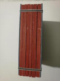 毛泽东选集(中国共产党晋察冀中央局编著)1947年10月印,印量1200册。精美外包装。