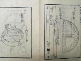 木版印刷 算法地方大成 1-3租税之部 秋田十七郎义一编 4-5普请两册  共5册 线装 1837年 测量