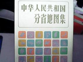 中华人民共和国分省地图               C7
