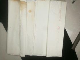 【浙江富阳宣纸厂】 八九十年代四尺加重宣69张多黄斑