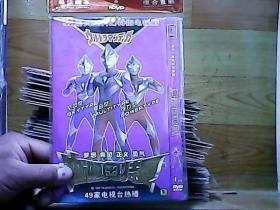 52集大型科幻特摄电视剧;迪迦奥特曼  4碟装DVD