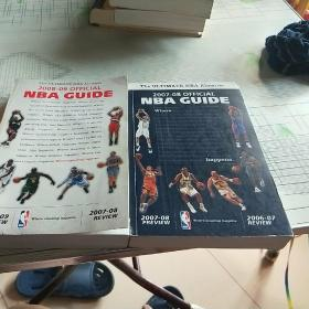 OFFICIAL NBA GUIDE(2007_08,2008_09)