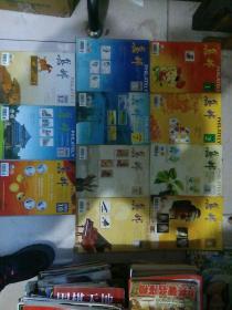 集邮2006年(1-5 7-12)11本合售