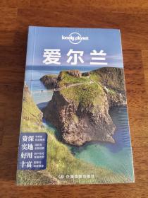 Lonely Planet旅行指南系列-爱尔兰
