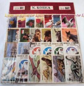 北韩邮票/25枚不同种