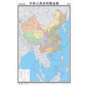 全新/ 中华人民共和国全图