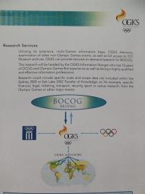 北京2008年奥运会奥运知识服务(英语版)