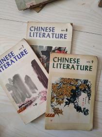 CHINESE LITERATURE1979(789)