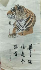刘变通作品《虎》虎踞龙盘今胜昔