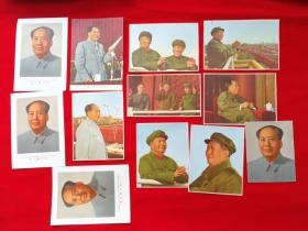 特价文革宣传画一堆共12张毛林等图包老全品