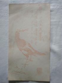 民国木版水印花笺纸:荣宝斋刘锡玲(19)