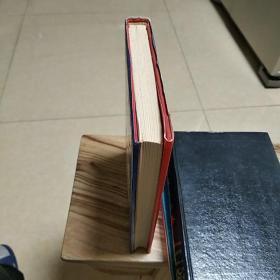 民国时期的土匪 精装一印200册