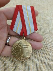 徽章 奖章 纪念章 前 苏联 建军60周年 1918-1978