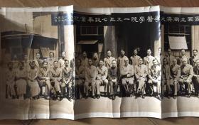 民国老照片:大中华民国国立同济大学医学院一九三七级毕业纪念(王开照相馆,1937年8月5日拍摄,宽约26cm,长约64cm )