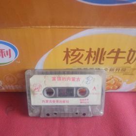 蒙语磁带: 富饶的内蒙古(裸)