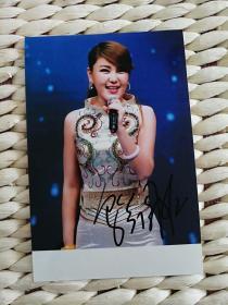 【超珍罕 著名歌唱家 乌兰图雅  签名  6寸照片】==== 保真 来自知名藏友