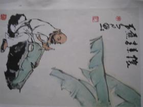 [李可染绘写人物,动物画集]荣宝斋1993年8月首版