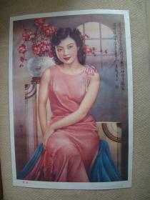 青春,上海人民出版社,1989年。对开,,