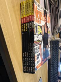 全球最热男性杂志 MH 2010(1.2.3.8.10.11)6本合售