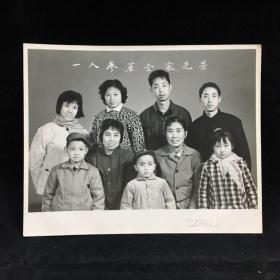 黑白老照片:一人参军全家光荣,80年代摄影
