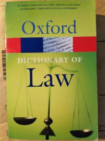 Oxford Dictionary of Law: Six Edition