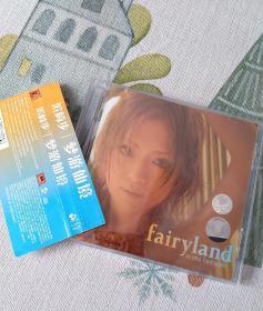 滨崎步 梦游仙境 ayumi hamasaki fairyland