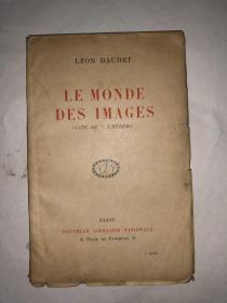 LE MONDE DES IMAGES  外文原版  毛边本