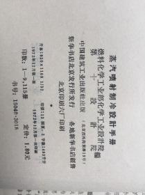 古典音乐400(一套16册全)(16开硬精装,行货正版)