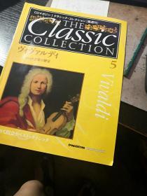 买满就送 Classic collection隔周刊 音乐家经典 N.5 音乐家德瓦尔第和他的小提琴协奏曲《四季》(部分乐谱),仅14页哦