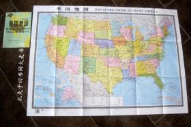 《美国地图》长1.05米/宽0.75米
