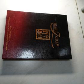 今日河北纪念邮票册(共112张邮票)