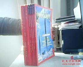 中国国家地理 2011—1.3.7.8.10.11.12