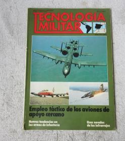 Tecnologia Militar Tecmil  No 2/1983    原版军事类杂志
