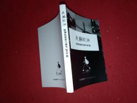 走遍欧洲---欧洲自助游口袋书2012版