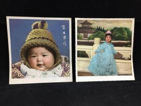 彩色老照片 :儿童彩色照 两张 七八十年代摄影