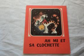 带铃铛的猫(法文版)馆藏书