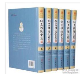 正版  纳兰性德全集(全6册)   9D08d