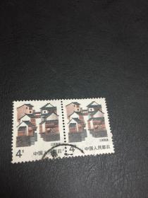 江苏民居邮票