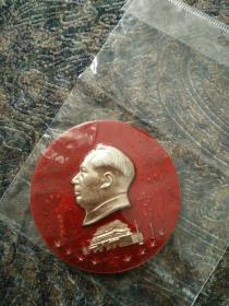 毛主席像章,1966一1976年制,铝合金制。