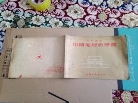 初中适用 中国地理教学图