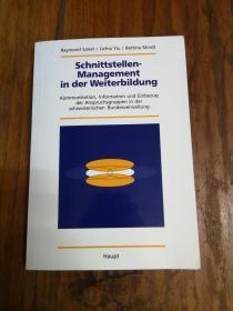 Schnittstellenmanagement In Der Weiterbildung: Kommunikation, Information Und Einbezug Der Anspruchsgruppen In Der Schweizeirschen Bundesverwaltung (German Edition)【德文原版】